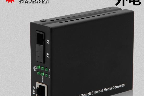 感闻千兆光纤收发器单模单纤SC光电转换器一对20km全新机准工业级