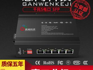 感闻poe千兆工业交换机5口DIN导轨式6505GP 室外高清监控用