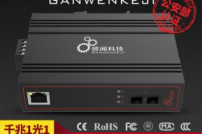 感闻千兆准工业级单模双纤光纤收发器光电转换器光纤交换机光钎