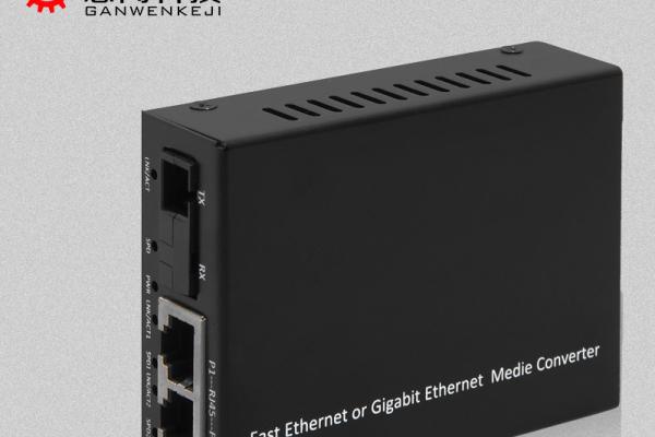 感闻百兆1光2电光纤收发器sc单模单纤A端一台20km光电转换器外电